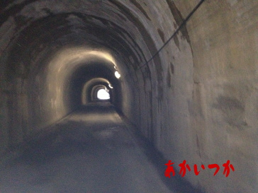金山トンネル3