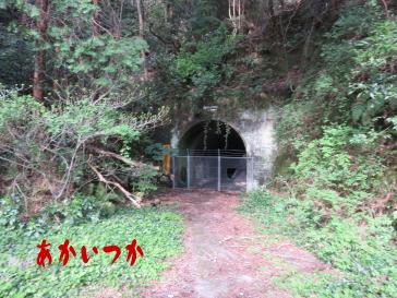 観音トンネル3