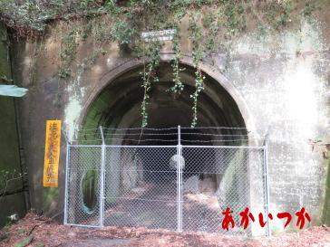 観音トンネル4