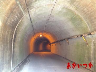奥米台トンネル3