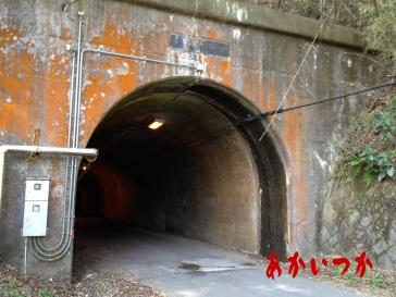 奥米台トンネル4