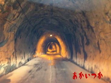 奥米トンネル6