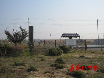 関宿藩処刑場跡(納谷の首切塚)