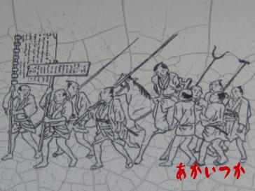 関宿藩処刑場跡(納谷の首切塚)2