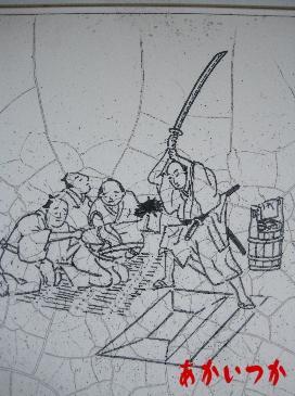 関宿藩処刑場跡(納谷の首切塚)3