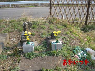 関宿藩処刑場跡(納谷の首切塚)7