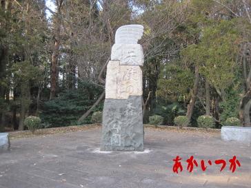 天使の森公園2