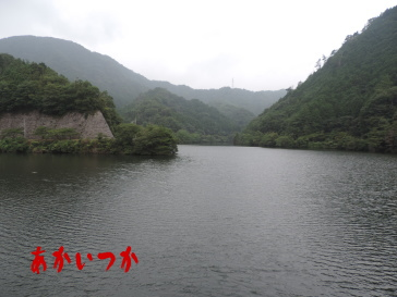 銚子ダム2