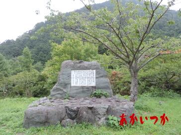 銚子ダム3