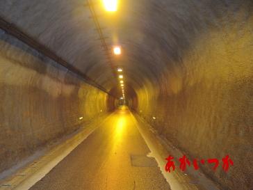 法皇トンネル2