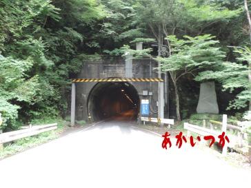 法皇トンネル3