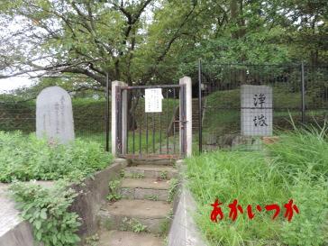 衣山処刑場跡1