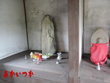 衣山処刑場跡9