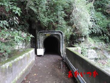旧トンネル1