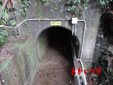 旧トンネル5