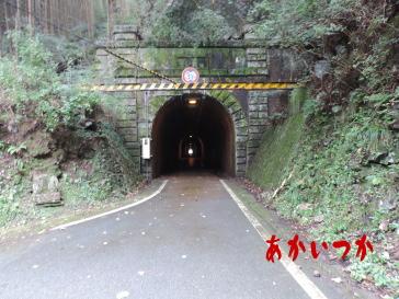 三瓶隧道4