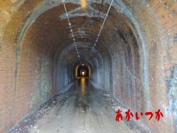 三瓶隧道7