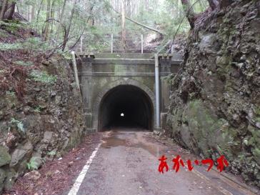 俵津隧道2