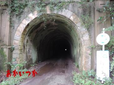 俵津隧道5