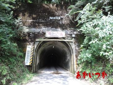 一光トンネル2