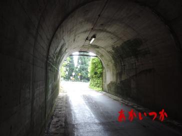 一光トンネル5