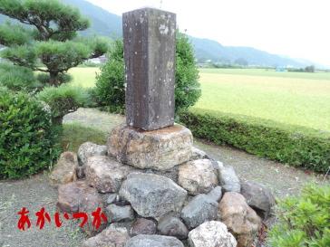 松木長操処刑の地3