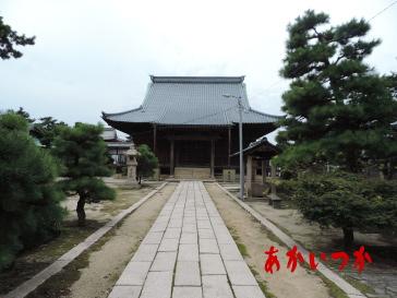来迎寺(天狗党処刑場跡)1