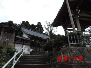 片山西光寺の板碑1