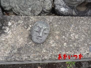 片山西光寺の板碑7
