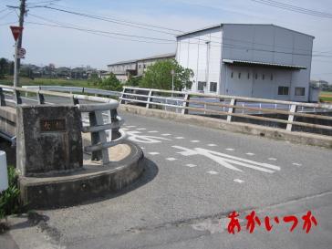 二ツ橋処刑場跡