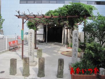 浅家地蔵尊(百間矢来処刑場跡)