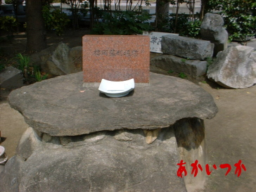 福岡藩処刑場跡