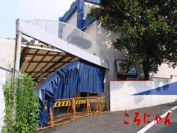 廃ホテルA1