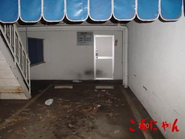 廃ホテルA7