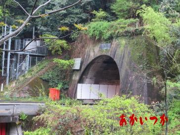 新犬鳴トンネル4