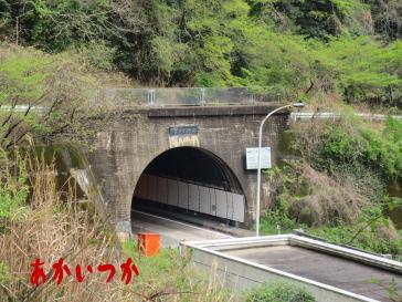 新犬鳴トンネル5