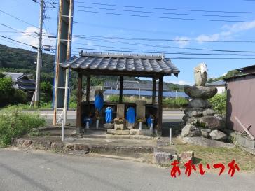 地蔵寺処刑場跡10