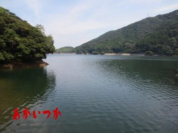 河内貯水池6