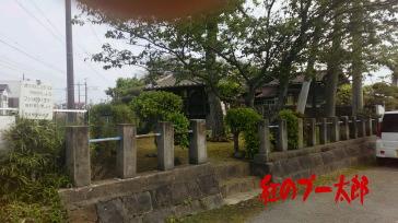 三池藩処刑場跡