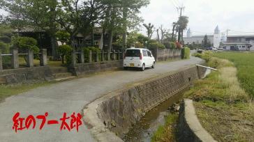 三池藩処刑場跡2