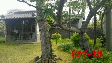 三池藩処刑場跡3