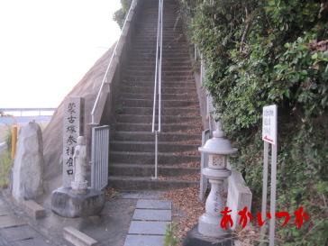 蒙古塚(首塚)4