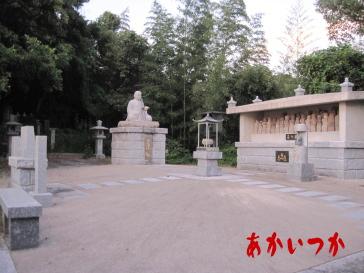 蒙古塚(首塚)6