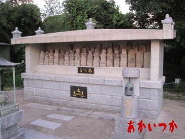 蒙古塚(首塚)7