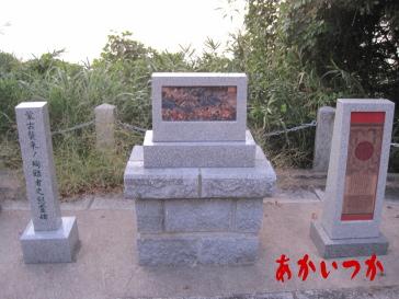 蒙古塚(首塚)8