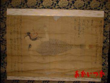 人魚の骨5