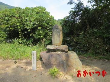 遭難五士慰霊碑3