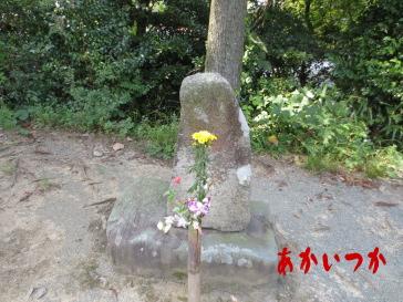 遭難五士慰霊碑5