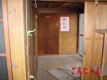 廃墟 S邸13