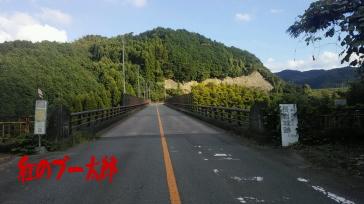 浮羽大橋2